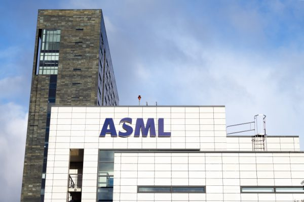 ASML Experience Center